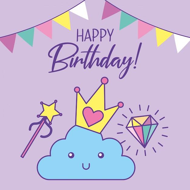 かわいいクラウドキャラクターの誕生日カード Premiumベクター