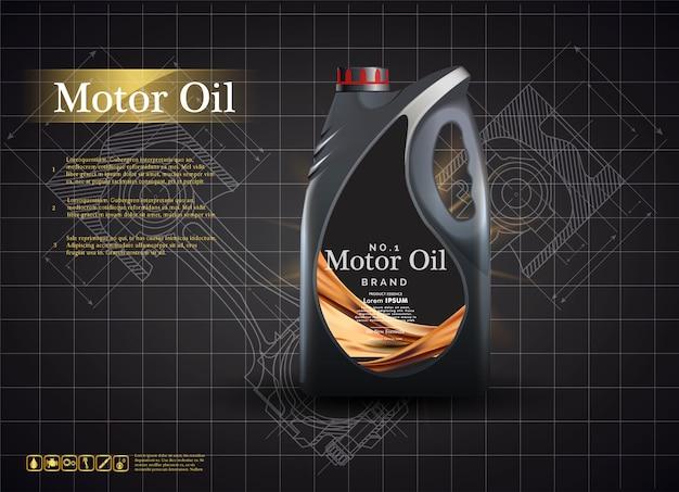 自動車のピストンの背景にボトルエンジンオイル Premiumベクター
