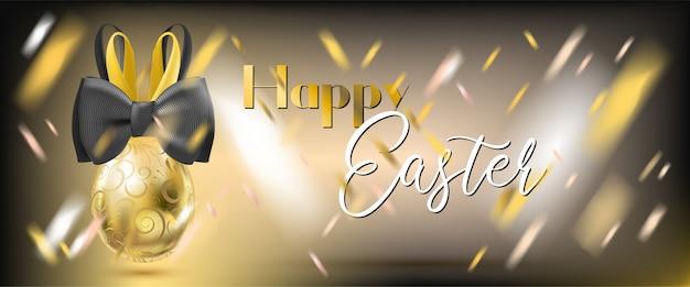 バニー弓と紙吹雪イースター黄金の卵 Premiumベクター