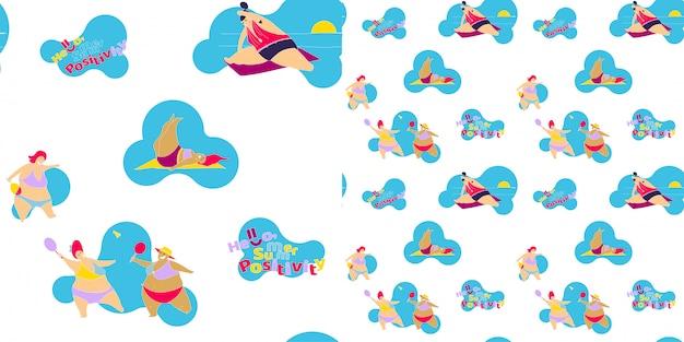 シームレスパターンビーチで幸せな太った女の子 Premiumベクター