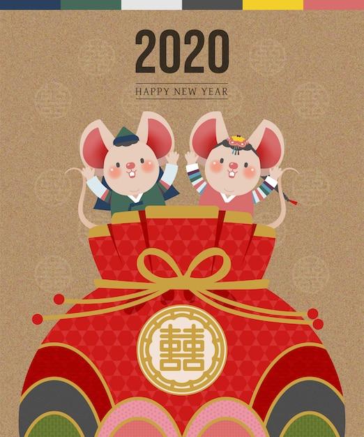 Фон корейского нового года с мышами и счастливой сумкой Premium векторы
