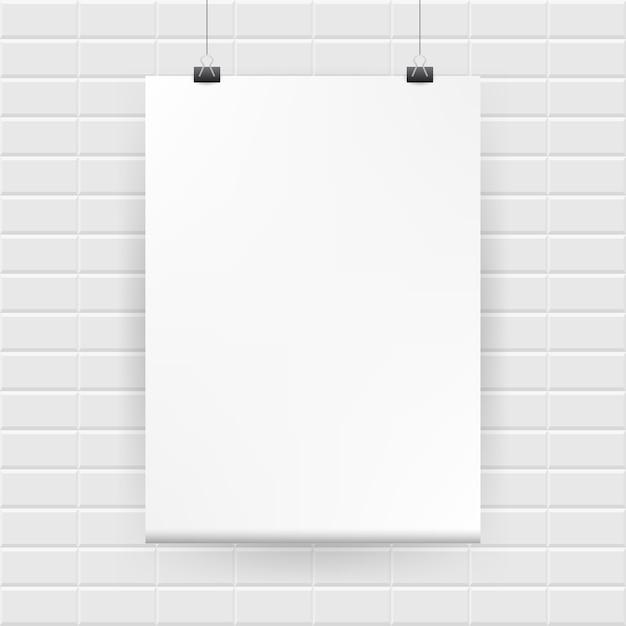 плакат на белом фоне мнению