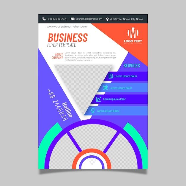 Бизнес многоцелевой флаер шаблон Premium векторы