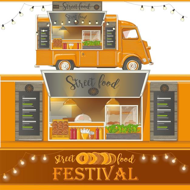 Фургон уличной еды. быстрая доставка еды. векторные иллюстрации на белом фоне Premium векторы