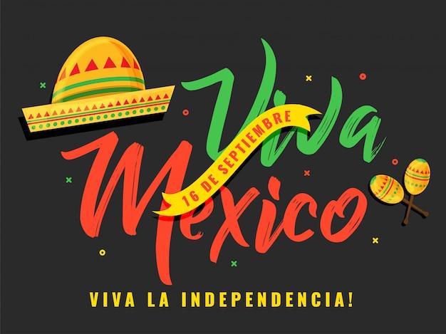 シンプルなメキシコ独立記念日 Premiumベクター
