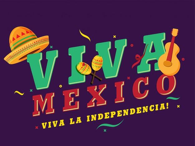 帽子とギターのシンプルなメキシコ独立記念日 Premiumベクター