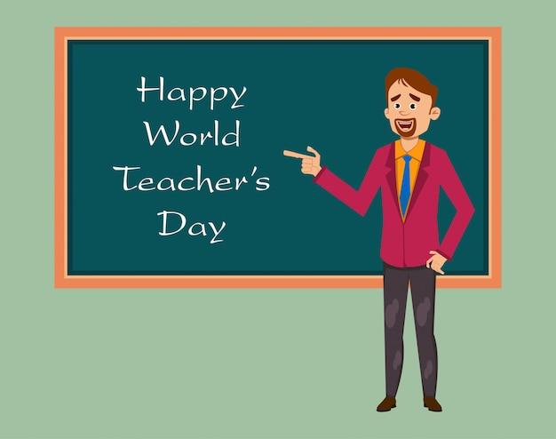 幸せな世界教師の日フラット Premiumベクター