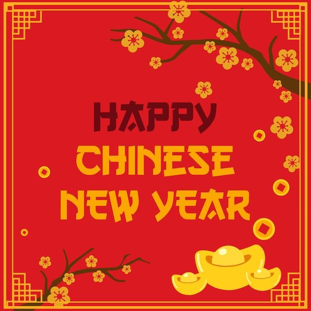 Счастливая китайская новогодняя открытка Premium векторы