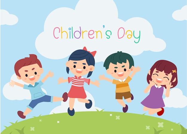 子供の日のテーマで幸せな子供。庭で Premiumベクター