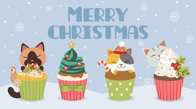 猫とカップケーキのメリークリスマスバナー Premiumベクター