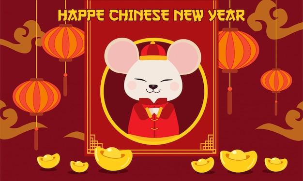 中国の金と中国の雲とかわいいマウスのキャラクター。 Premiumベクター