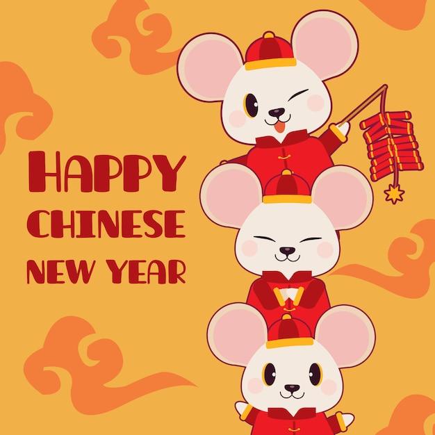 クラッカーと黄色の背景に中国の雲とかわいいマウスのキャラクター。 Premiumベクター