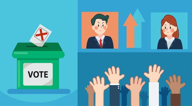 選挙セットに投票 Premiumベクター
