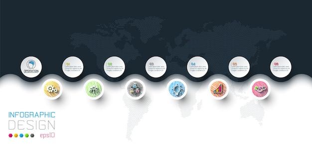 ビジネスサークルラベル図形水平方向のインフォグラフィック。 Premiumベクター