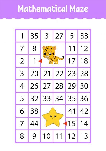 数学的迷路。子供向けのゲーム。 Premiumベクター