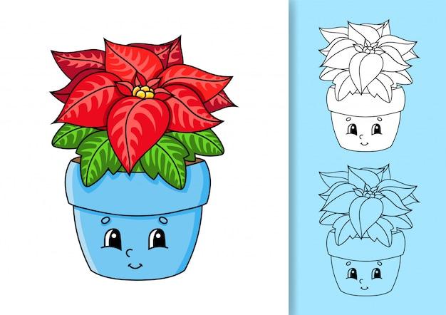 鍋にポインセチアの花。分離されたイラストのセット Premiumベクター