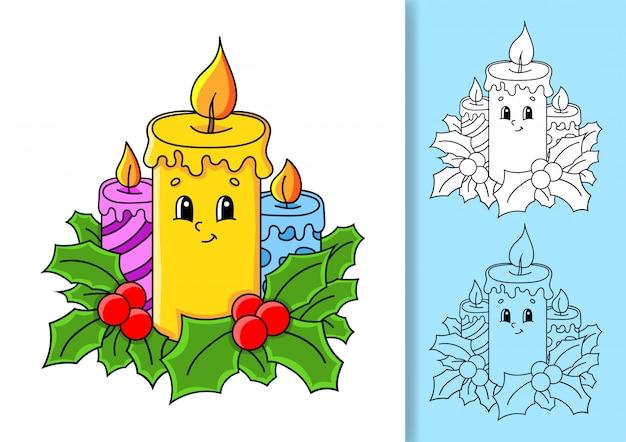 ヒイラギの葉で飾られたクリスマスの非常に熱い蝋燭。 Premiumベクター