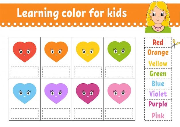 Учим цвет для детей. рабочий лист развития образования. Premium векторы