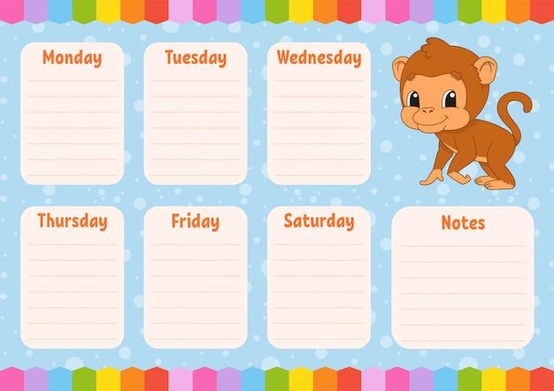 猿の漫画と学校のスケジュール Premiumベクター