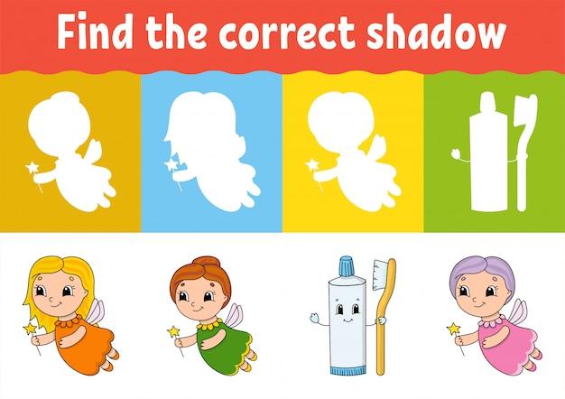 Найдите правильную тень. Premium векторы