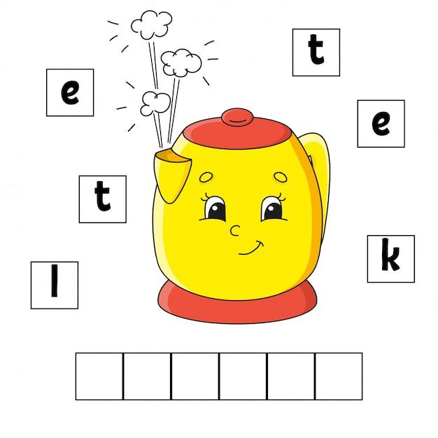 言葉のパズル。 Premiumベクター