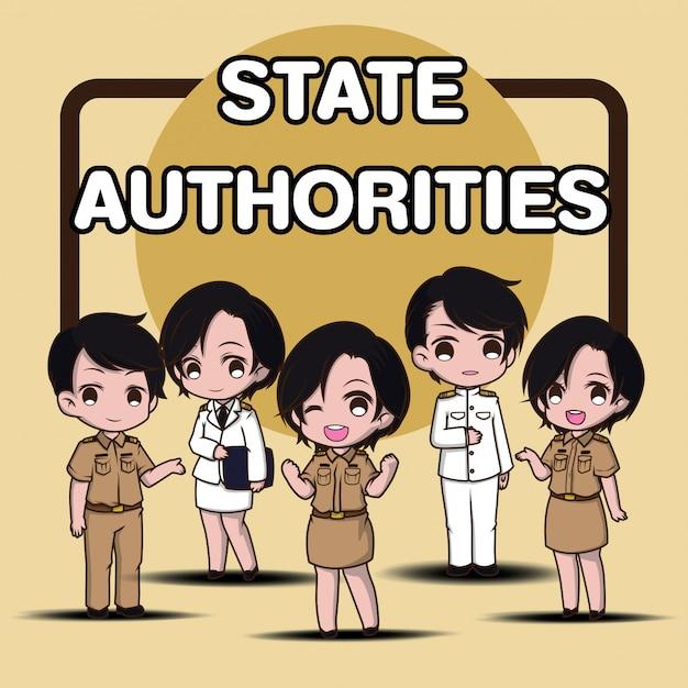 州当局。、かわいい政府の漫画のキャラクター。白いスーツ。 Premiumベクター