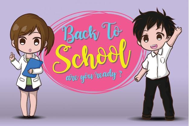 Мальчик и девочка на снова в школу шаблон. Premium векторы