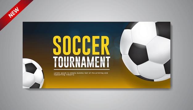 デザインサッカートーナメントバナーテンプレート Premiumベクター
