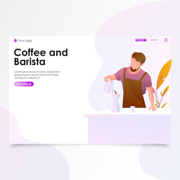 コーヒーとバリスタのランディングページのイラスト ベクター画像