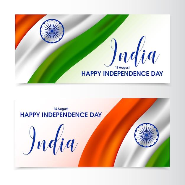 インドのバナーデザインの独立記念日 Premiumベクター