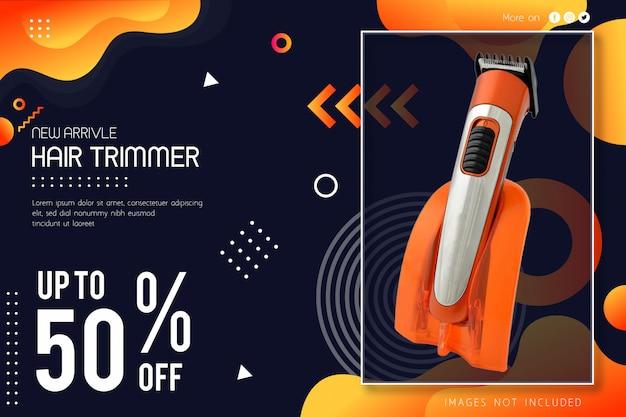販売オファーバナー Premiumベクター