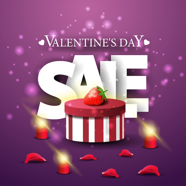 ギフトとモダンな紫色のバレンタインデーセールバナー Premiumベクター