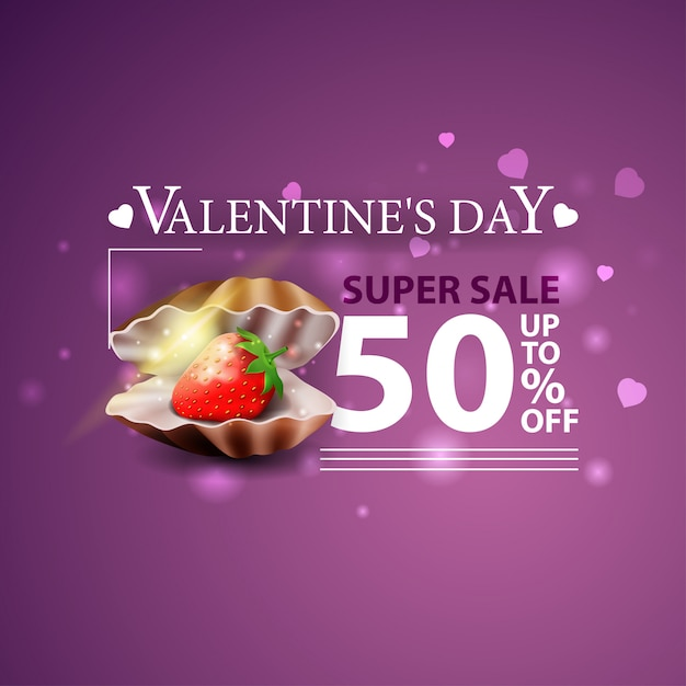 真珠貝とイチゴのバレンタインデーのための割引紫バナー Premiumベクター