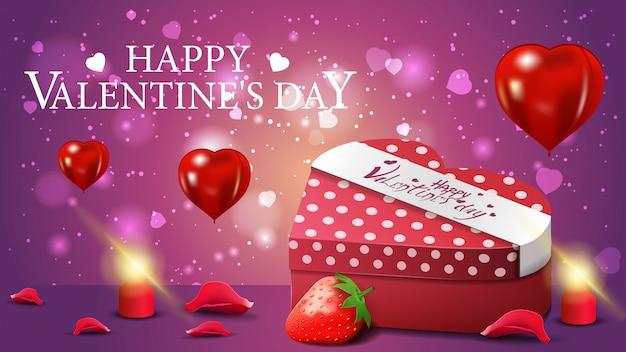 バレンタインデーのための水平紫グリーティングカード Premiumベクター