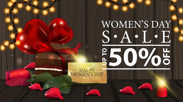 女性の日割引水平モダンなバナー Premiumベクター