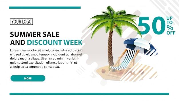 Летняя распродажа и скидочная неделя Premium векторы