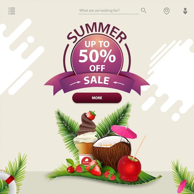Летняя распродажа, шаблон для вашего сайта в стиле минимализм света Premium векторы