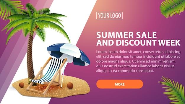 夏のセールとディスカウントウィーク、あなたのウェブサイトのための水平割引バナー Premiumベクター
