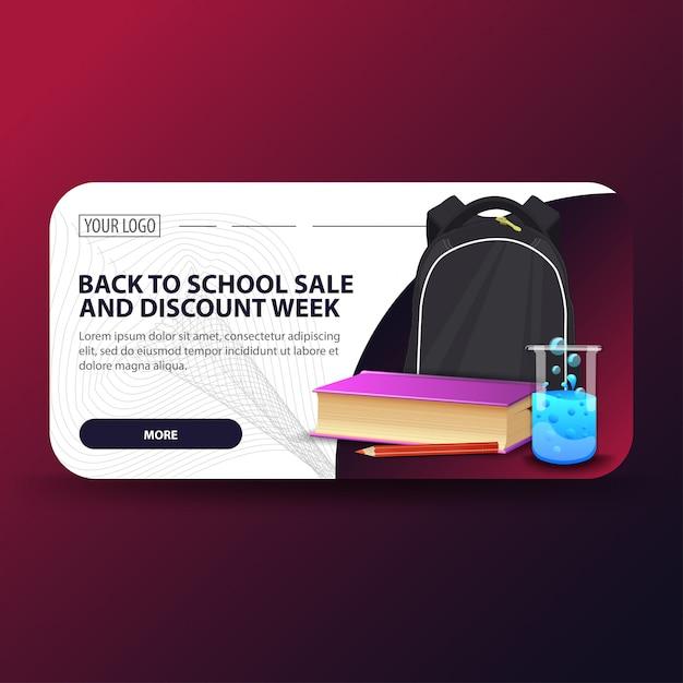 学校に戻って割引週間、モダンなデザインの水平型バナー、学校のバックパック Premiumベクター