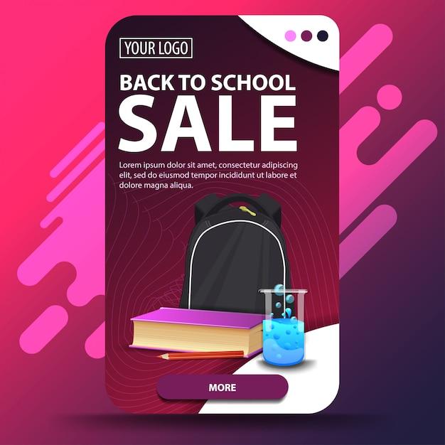 学校に戻る、学校のバックパックを使用してあなたのウェブサイトのための垂直ウェブバナー Premiumベクター