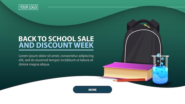 学校に戻って割引週間、学校のバックパックが付いている場所のための現代割引網の旗 Premiumベクター