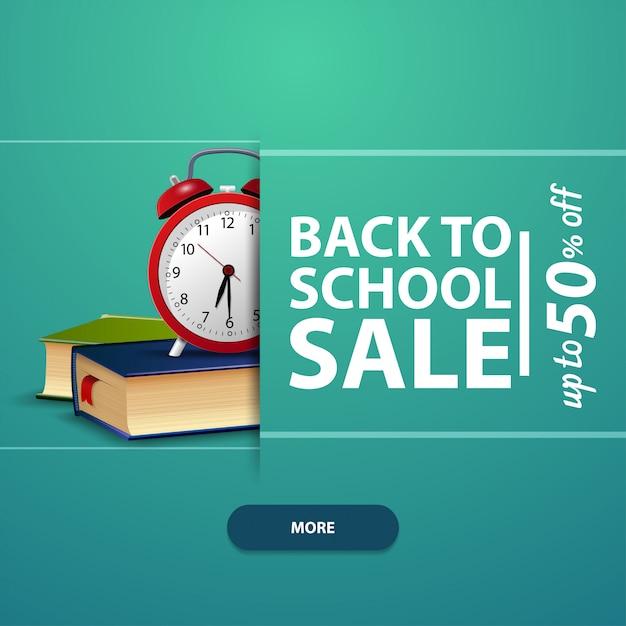 学校に戻る、あなたのウェブサイト、広告や宣伝用の正方形のバナー Premiumベクター