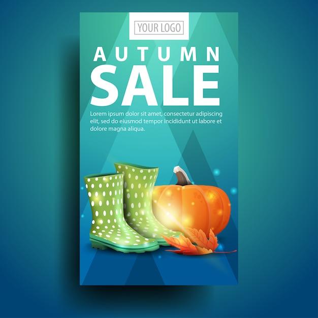 秋の販売、ゴム長靴とカボチャとあなたのビジネスのためのモダンでスタイリッシュな垂直バナー Premiumベクター