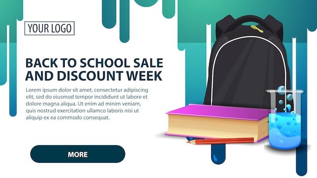 学校販売と割引週間、学校のバックパックとバナーに戻る Premiumベクター