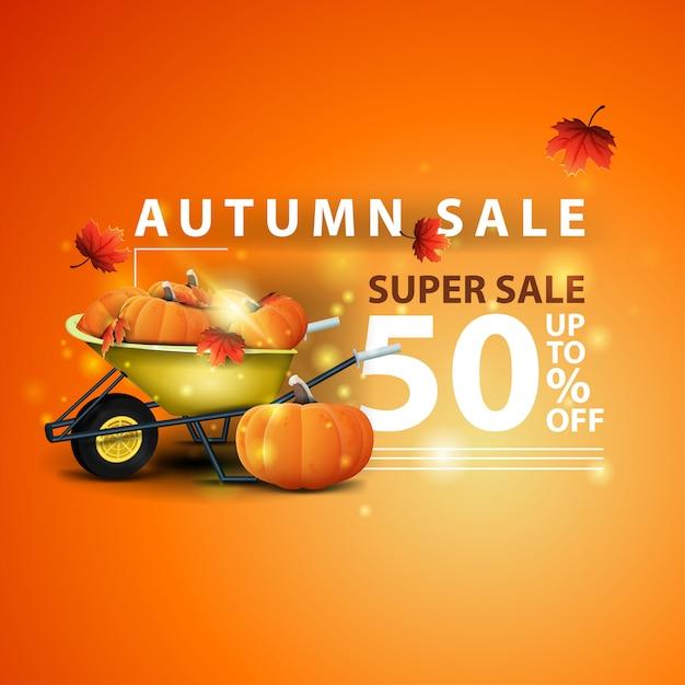 Осенняя распродажа, два горизонтальных баннера скидок в виде ленты с садовой тачкой Premium векторы