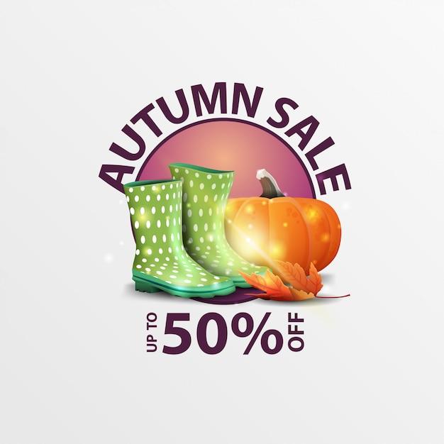 秋の販売、ゴム長靴とカボチャのラウンド割引バナー Premiumベクター