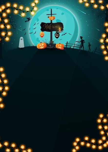ハロウィーンの背景、大きな青い満月、ゾンビ、魔女、幽霊の夜の風景。 Premiumベクター