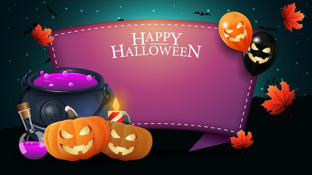 秋のハッピーハロウィンバナー、ハロウィーンの風船、魔女の大釜、カボチャジャックを葉します。 Premiumベクター