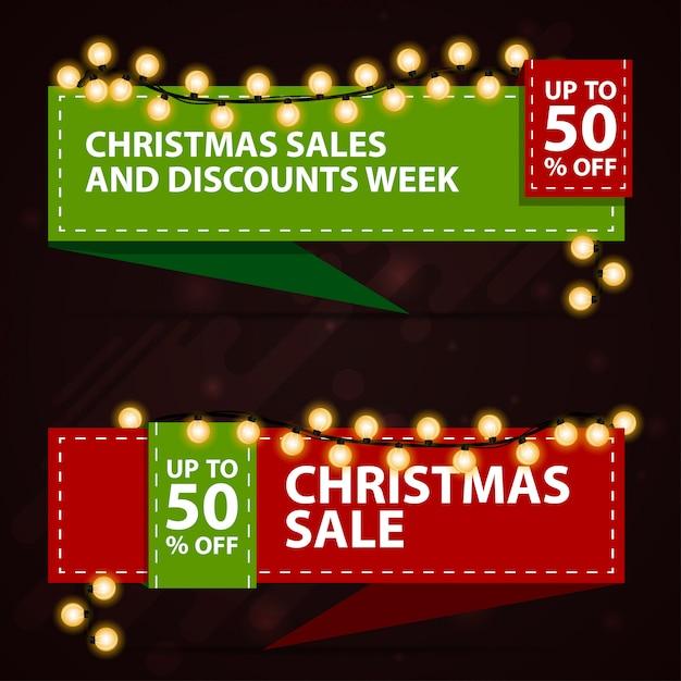 リボンの形でクリスマス割引バナー。クリスマスの装飾が施された赤と緑のテンプレート Premiumベクター
