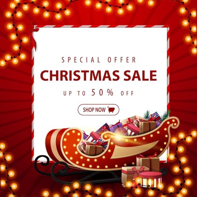 Рождественская распродажа баннер Premium векторы